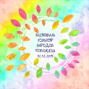 В СГАУ состоится Фестиваль культур народов Поволжья