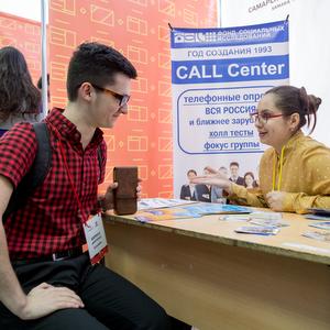 Около 100 компаний предложили свои вакансии студентам Самарского университета