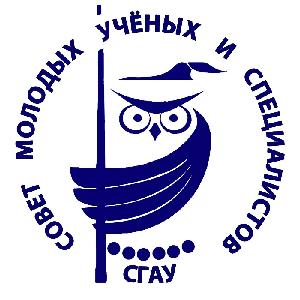 Утверждён новый состав совета молодых учёных и специалистов СГАУ