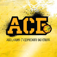 Игры студенческой баскетбольной суперлиги пройдут в Самарском университете