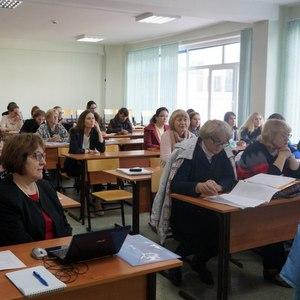 В Самарском университете состоялась конференция