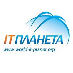 Стартует X Международная олимпиада в сфере информационных технологий