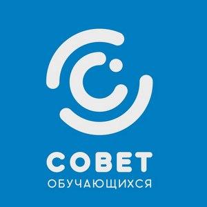 Выбран новый состав совета обучающихся Самарского университета