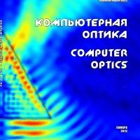 В базу данных Scopus добавлены выпуски журнала «Компьютерная оптика» за 2009-2011 годы
