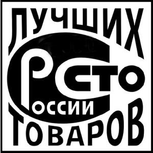 Самарский университет стал лауреатом Всероссийского конкурса программы