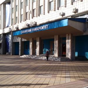 Самарский университет разработает стратегию развития на ближайшее десятилетие