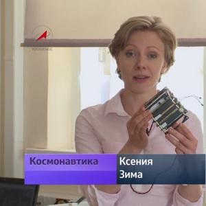 В эфире программы «Космонавтика» на телеканале «Россия 24» вышел сюжет о СГАУ