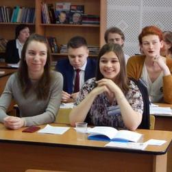 Студенты приняли участие в форуме