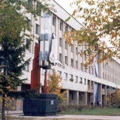 Самарский университет проведет международную конференцию по электрическим ракетным двигателям