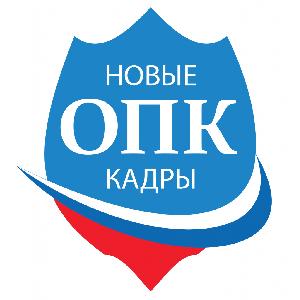 В Москве обсудят вопросы формирования кадрового резерва оборонно-промышленного комплекса