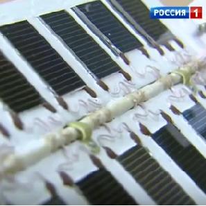 """Сюжет телеканала """"Россия-1"""" о новых исследованиях ученых Самарского университета"""