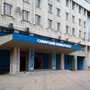 В университете обсудили развитие образовательной деятельности