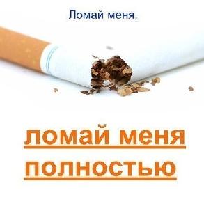 27 мая в СГАУ откроется филиал школы отказа от курения