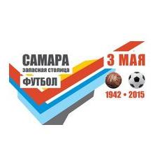 В Самаре пройдет футбольный матч, посвященный первой игре «Крыльев Советов»