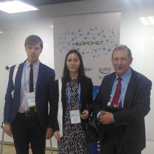 Представители университета приняли участие в съезде отраслевого союза