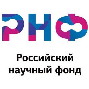 Четыре научных коллектива Самарского университета им. Королёва получили поддержку РНФ