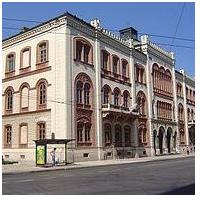 Республика Сербия приглашает на учебу
