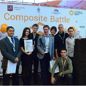 Состоялся финал чемпионата России по композитам Composite Battle-2015