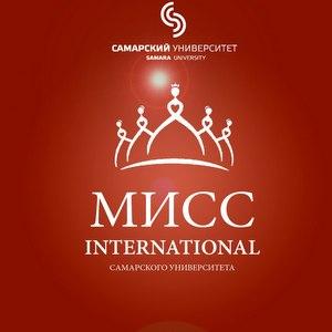 В Самарском университете пройдет конкурс красоты