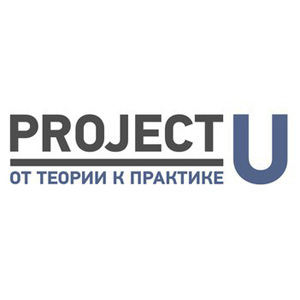 В СГАУ впервые будет реализована обучающая программа «Проект U»