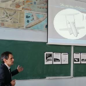 Ученые Самарского университета представили проект наземно-воздушной амфибии