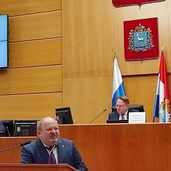 Итоги всероссийской научно-практической конференции «К 300-ЛЕТИЮ РОССИЙСКОЙ ПРОКУРАТУРЫ: Прокурорский надзор в сфере безопасности на транспорте»