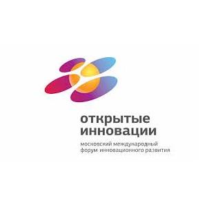 """Самарский университет представит разработки ученых посетителям форума """"Открытые инновации"""""""