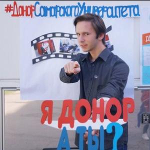 В мае стартует акция Дни доноров в Самарском университете