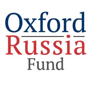 Список победителей конкурса на соискание стипендии Оксфордского Российского Фонда в 2017-2018 учебном году