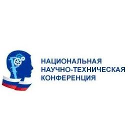 Молодых ученых приглашают принять участие в  VIII Национальной научно-технической конференции