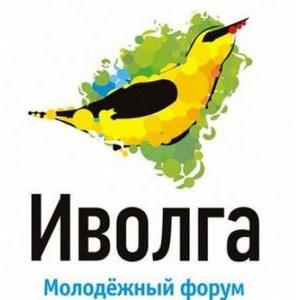 В Самарской области состоится молодежный форум