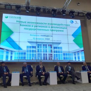 Самарский университет, Сбербанк и СГЭУ проведут Международный правовой банковский форум