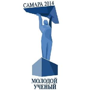 Студентов и аспирантов приглашают к участию в областном конкурсе «Молодой учёный» 2015 года