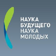 Студенты и аспиранты университета в финале III Всероссийского конкурса научно-исследовательских работ