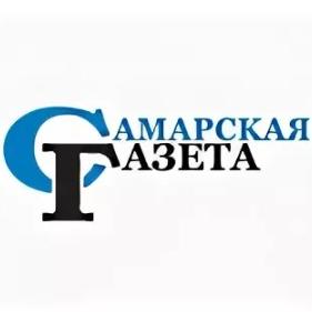 """""""Самарская газета"""": В Самарский университет будут пускать по кампусным картам"""
