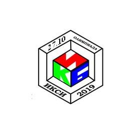 Межрегиональная Олимпиада школьников им. И. Я. Верченко по информатике и компьютерной безопасности