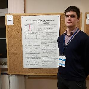 Аспирант кафедры общей и теоретической физики принял участие в Московской международной школе физики