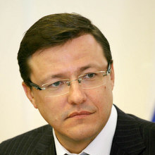 Поздравление с Днем Конституции Российской Федерации