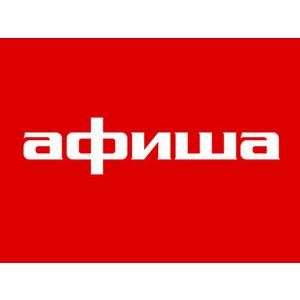Журнал «Афиша» включил СГАУ в список 38 лучших региональных вузов России