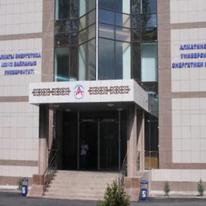 Самарский университет проведет дни открытых дверей в городах Казахстана