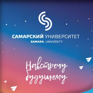 Расписание дней открытых дверей Самарского университета