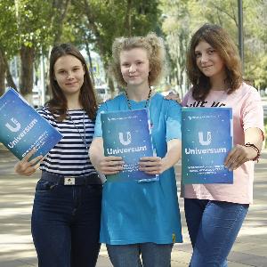 """Самарский университет приглашает школьников-гуманитариев к участию в """"Универсуме"""""""