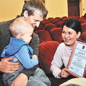 В Самарском университете наградили победителей областного конкурса