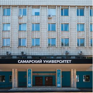 Евгений Шахматов избран научным руководителем Самарского университета