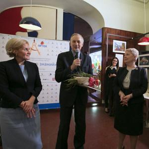 Самарский университет стал лауреатом премии международного детского центра