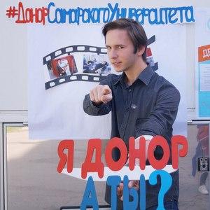 Продолжается акция Дни донора Самарского университета