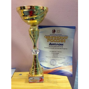 Танцевальный коллектив СГАУ стал чемпионом России