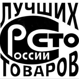 СГАУ получил право использовать логотип программы конкурса «100 лучших товаров России»