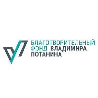 Открытие конкурсов Фонда Потанина