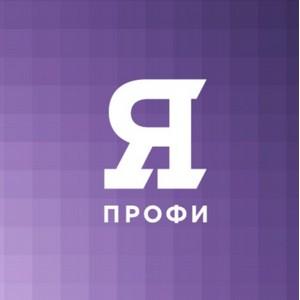 """Отборочный онлайн-этап олимпиады """"Я — профессионал"""" выявил самых смелых студентов"""
